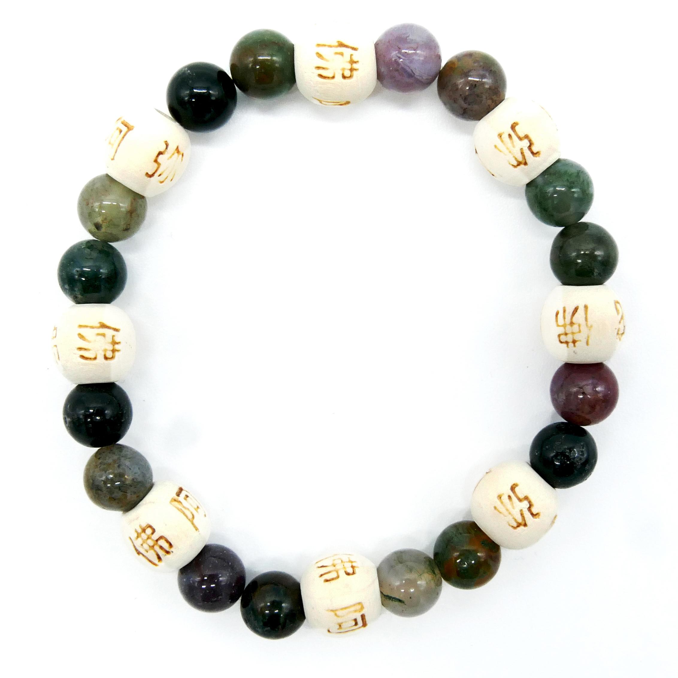 Bracelet Agate Multicolore - Perles en Bois Image